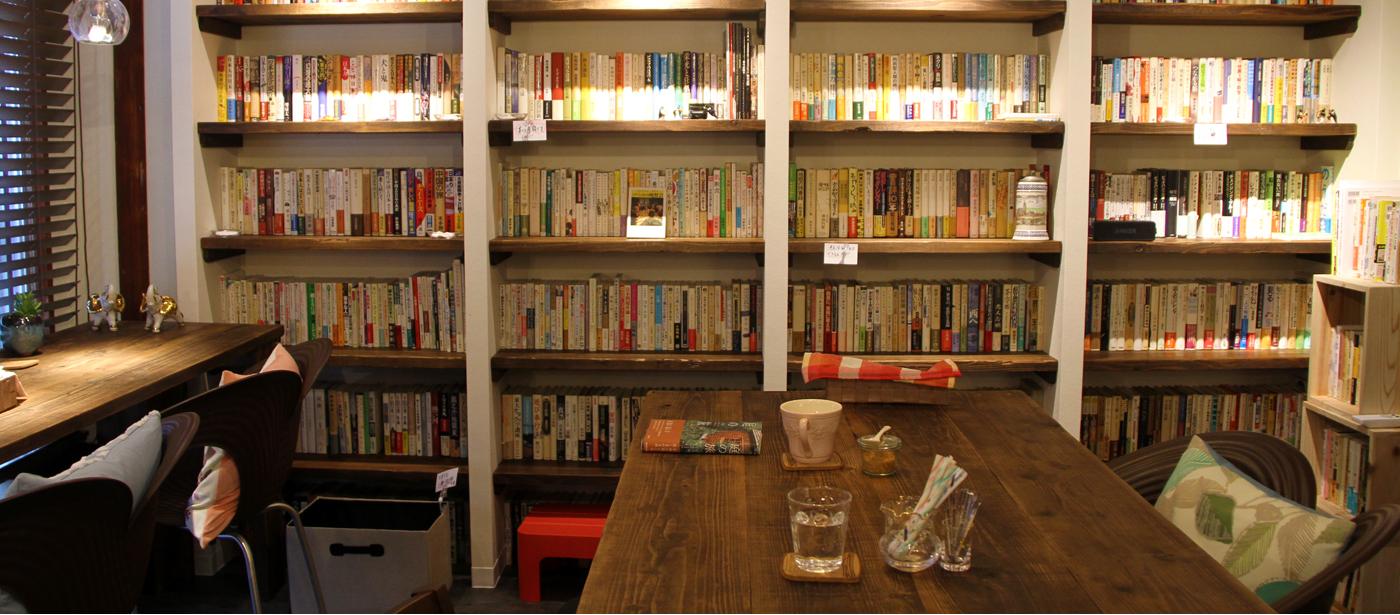 Book Cafe ULM(ウルム)